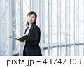 ビジネス 女性 オフィス ビジネスウーマン 43742303