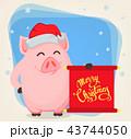 ブタ メリークリスマス メリー・クリスマスのイラスト 43744050