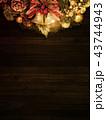 クリスマス リース ベルのイラスト 43744943