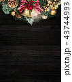 背景-クリスマス-リース-ベル 43744993