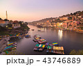 Omkareshwar cityscape, India 43746889