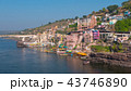 Omkareshwar cityscape, India 43746890