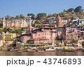Omkareshwar cityscape, India 43746893
