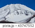 富士山 冬 晴れの写真 43747552