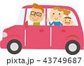 家族 ドライブ 自動車のイラスト 43749687