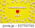 Valentines Day background with small hearts 43750740
