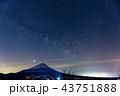 竜ヶ岳から見る富士山と夏の天の川・金星 43751888