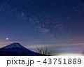 竜ヶ岳から見る富士山と夏の天の川・金星 43751889
