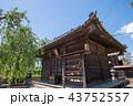 鈴谷 天神社 さいたま市 43752557