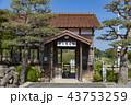 滝尾駅 美作滝尾駅 駅舎の写真 43753259