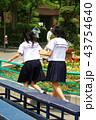 後ろ姿 高校生 女性の写真 43754640