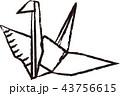 折り紙線画 43756615