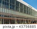 旭川駅 駅舎 43756885