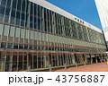 旭川駅 駅舎 43756887