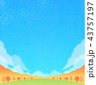 背景素材 秋 広場のイラスト 43757197