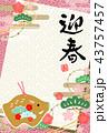 年賀状 亥 猪のイラスト 43757457