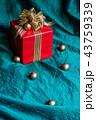 クリスマス プレゼント ギフトの写真 43759339