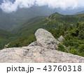 笠岳 43760318