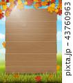 背景 木 木製のイラスト 43760963