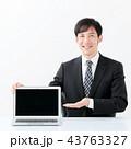 ビジネスマン お勧め 43763327