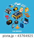 Car Service Concept Illusrtation 43764925