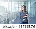 ビジネスウーマン カジュアル 43766376