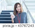 ビジネス カジュアル 43767243