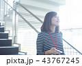ビジネス カジュアル 43767245