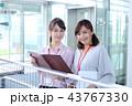 カジュアル ビジネス 43767330