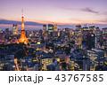 東京 東京都 そびえるの写真 43767585