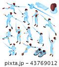 Fencing Sport Isometric Set 43769012