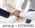 ビジネスイメージ 円陣 43769082