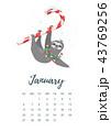 2019 カレンダー 暦のイラスト 43769256
