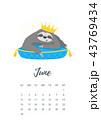6月 六月 動物のイラスト 43769434