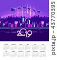 カレンダー 暦 都市のイラスト 43770395