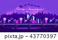都市 クリスマス ベクトルのイラスト 43770397