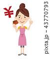 若い主婦イメージ 43770793