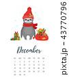 カレンダー 暦 動物のイラスト 43770796
