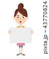 若い主婦イメージ 43770824