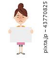 若い主婦イメージ 43770825