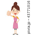 若い主婦イメージ 43771016