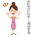 若い主婦イメージ 43771070