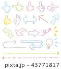 アイコン ベクター サインのイラスト 43771817