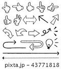 アイコン ベクター サインのイラスト 43771818