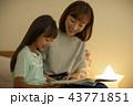 親子 絵本 43771851