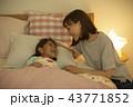 親子 就寝 43771852
