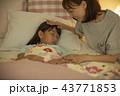 親子 就寝 43771853