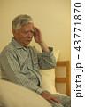 シニア男性 体調不良 43771870