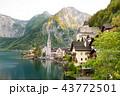 ハルシュタット湖 オーストリア 43772501