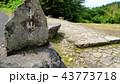 中仙道石畳 43773718